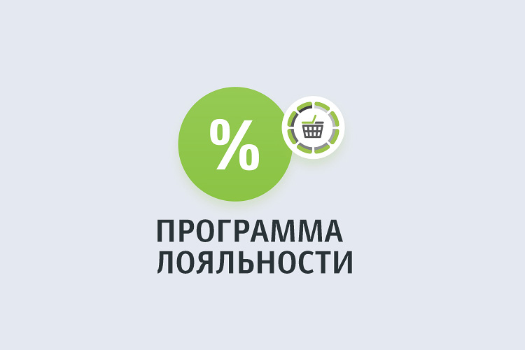 Frontol Discount Unit (1 год)